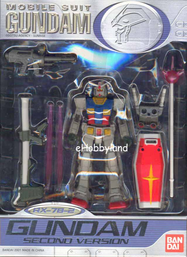 MSIA Mobile Suit in Action 1 Year War in 0079 RX-78-3 G-3 Gundam  G3 Bandai