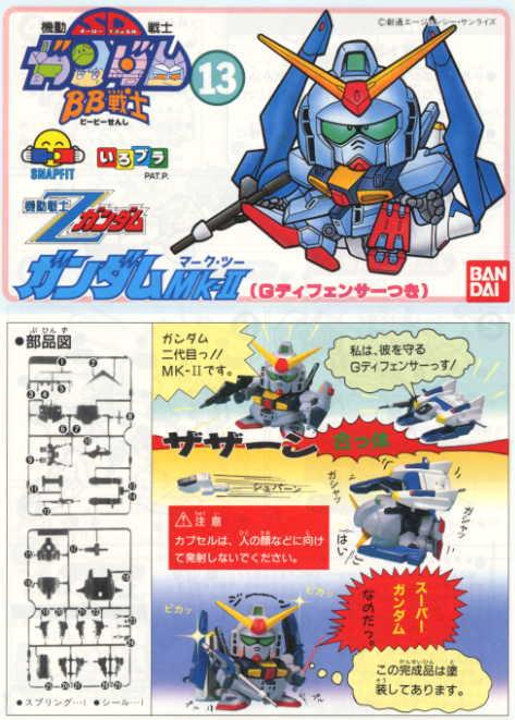 10 Sd Gundam Mk Iii You Will Like